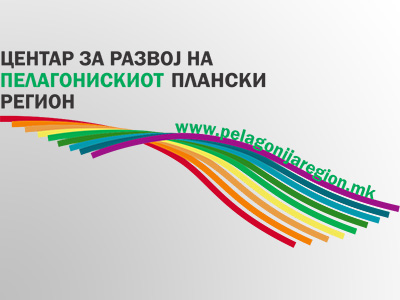 CRPPR Logo
