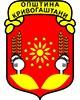 Грб на Општина Кривогаштани