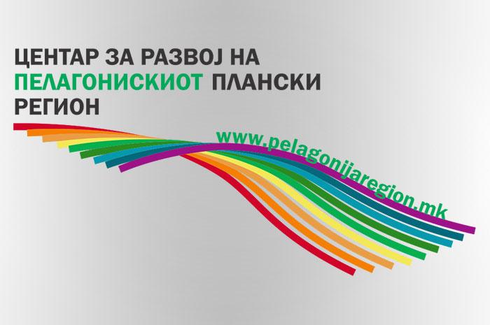 Центар за развој на пелагонискиот плнски регион