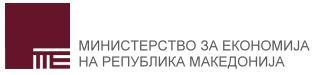 Министерство за економија на РМ