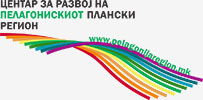 Centar za razvoj na pelagoniskiot planski region