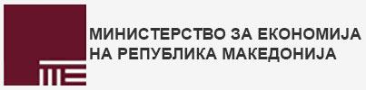 Ministaerstvo za ekonomija na Republiika Makedonija