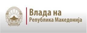 лого влада